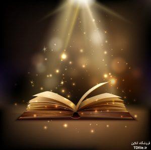 سرکتاب محمد درویش نسخه 3.27 {سکه نامحدود}